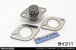 消音&トルクアップ用ジョイントサイレンサー タイプ11 詳しくはこちらから…