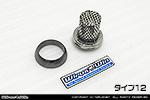 消音&トルクアップ用ジョイントサイレンサー タイプ12 詳しくはこちらから…