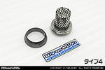 消音&トルクアップ用ジョイントサイレンサー タイプ4 詳しくはこちらから…