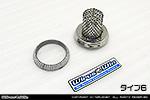 消音&トルクアップ用ジョイントサイレンサー タイプ6 詳しくはこちらから…