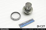消音&トルクアップ用ジョイントサイレンサー タイプ7 詳しくはこちらから…