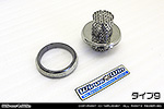 消音&トルクアップ用ジョイントサイレンサー タイプ9 詳しくはこちらから…