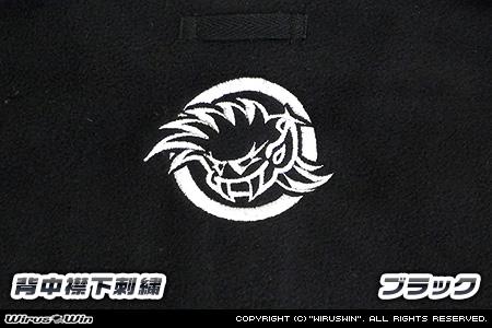 WirusWin オリジナルフリースジャケット【ブラック】