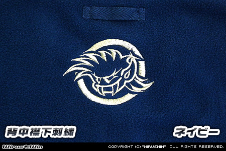 WirusWin オリジナルフリースジャケット【ネイビー】