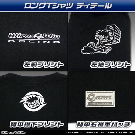WirusWin オリジナルロングTシャツ ディテール