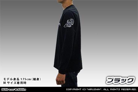WirusWin オリジナルロングTシャツ【ブラック】