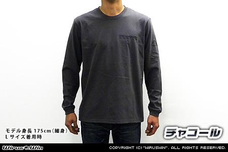 WirusWin オリジナルロングTシャツ【チャコール】