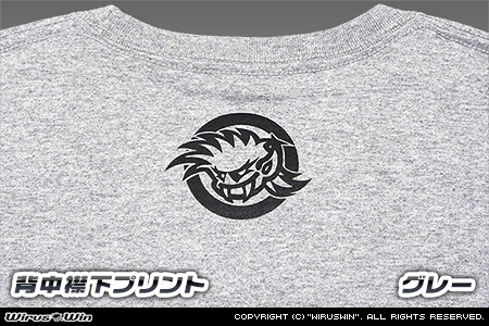 WirusWin オリジナルロングTシャツ【グレー】