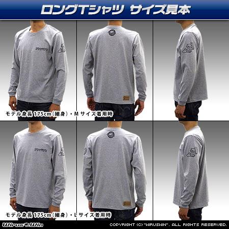 WirusWin オリジナルロングTシャツ バリエーション