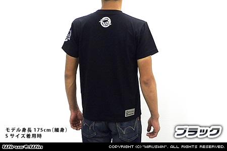 WirusWin オリジナルTシャツ【ブラック】