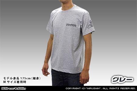 WirusWin オリジナルTシャツ【グレー】