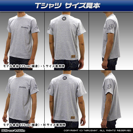 WirusWin オリジナルTシャツ サイズバリエーション