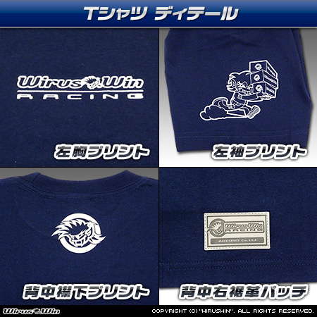 WirusWin オリジナルTシャツ ディテール
