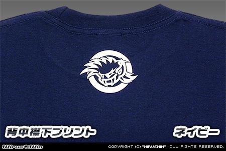 WirusWin オリジナルTシャツ【ネイビー】