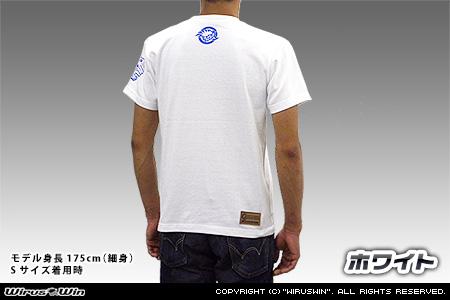WirusWin オリジナルTシャツ【ホワイト】