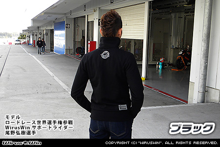 WirusWin オリジナルトラックジャケット【ブラック】