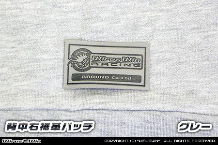 WirusWin オリジナルトラックジャケット【グレー】