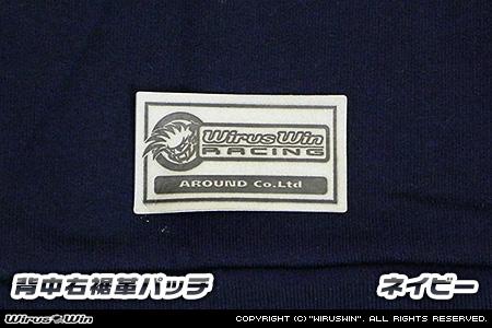 WirusWin オリジナルトラックジャケット【ネイビー】