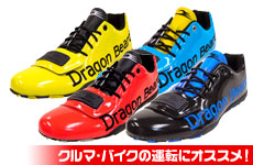DRAGON BEARD【DB-1107】