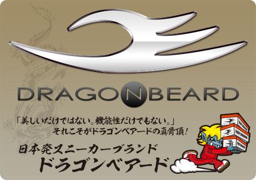 DRAGON BEARD