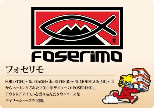 FOSERIMO