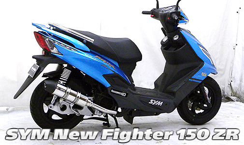 SYM New Fighter 150 ZR