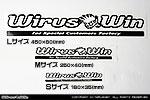 汎用 WirusWin オリジナルカッティングステッカー【Bタイプ】