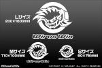 汎用 WirusWin オリジナルカッティングステッカー【Cタイプ】