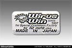 汎用 WirusWin オリジナルアルミプレート【刻印タイプ】