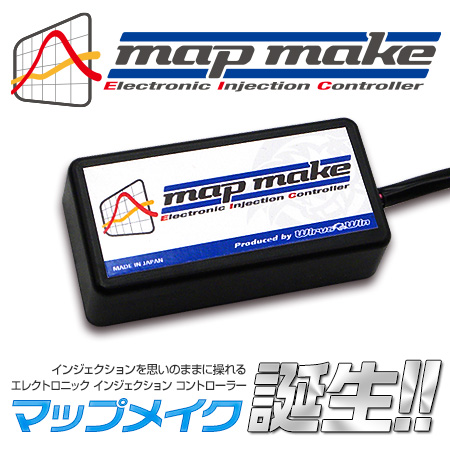 map make【 Electronic Injection Controller 】